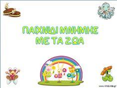 Παιχνίδι μνήμης μεα τα ζώα γαι το νηπιαγωγείο Pet Day, Animal Crafts, Games For Kids, Back To School, Preschool, Activities, Education, Character, Animals