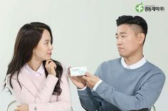 Monday Couple, Ji Hyo Running Man, Songs, Couples, Couple