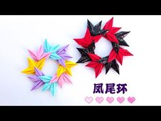 Origami Ring, Origami Wreath, Origami Ball, Origami Stars, Wreaths, Paper, Flowers, Nice, Rings