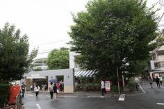 Daikanyama. #japan #daikanyama #tokyo