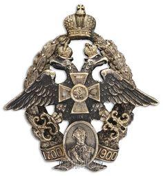 Знак 62-го пехотного Суздальского генералиссимуса князя Суворова полка (для нижних чинов). С.-Петербург, 1912-1917 гг.