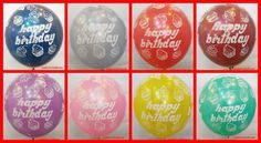 Printed Balloons, Mylar Balloons, Latex Balloons, Wholesale Balloons, Birthday Balloons, Happy Birthday, China, Creative, Prints