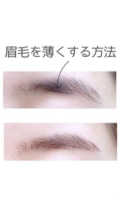 Makeup Eye Looks, Beauty Makeup, Eye Makeup, Hair Makeup, Hair Beauty, Ulzzang Makeup, The Beauty Department, Beauty Book, Eyebrows