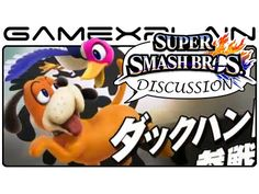 Super Smash Bros 3DS is Out in Japan! - Final Roster, Duck Hunt Dog, Bow...