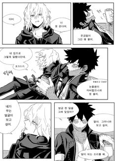 My Hero Academia Episodes, Hero Academia Characters, My Hero Academia Manga, Boku No Hero Academia, I Love Anime, Me Me Me Anime, Fall Anime, Tomura Shigaraki, Daddy Issues