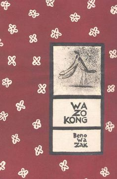 wazo-kong. Benoit Jacques