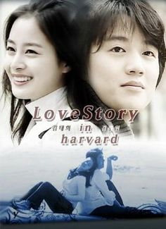 Love Story in Harvard portrays the dream and love pursued by foreign students studying in Harvard. It demonstrates bright, hard-working, and romantic characters and storylines. A young love story set at the famed Ivy League school in the United States. Kim Hyun Woo (Kim Rae Won), a 1st year law student at Harvard Law, enters into a rivalry with classmate Hong Jung Min (Lee Jung Jin) for the affections of beautiful medical student Lee Soo In (Kim Tae Hui).