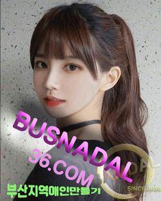 오피 부산오피 부산달리기 부달 밤의달리기 구글에서 밤달 부산유흥 전도사