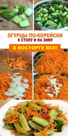 Lunch Recipes, Dessert Recipes, Cooking Recipes, Veg Dishes, Tasty, Yummy Food, Russian Recipes, Jar Gifts, Fermented Foods