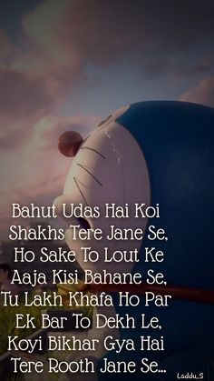 Meaningful Love Quotes, Heart Touching Love Quotes, First Love Quotes, Love Quotes Poetry, Karma Quotes, Pain Quotes, Reality Quotes, Bewafa Quotes, Mood Quotes