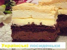 Презентую новинку-пляцок Чорне море Delicious Cake Recipes, Yummy Cakes, Sweet Recipes, Polish Desserts, Polish Recipes, Sweet Cooking, Different Cakes, Sweet Cakes, Food Cakes