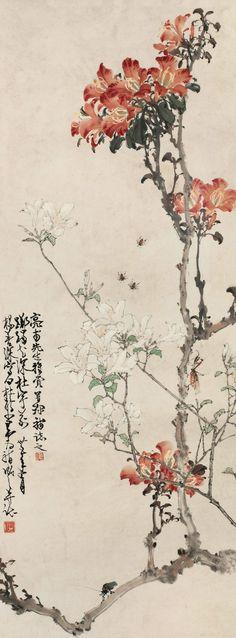 Yang Shanshen(杨善深) ,   花卉 Japan Painting, Ink Painting, Oriental, Chinese Drawings, Art Chinois, Art Japonais, China Art, Korean Art, Historical Art