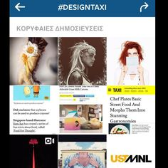 Can't believe it. My photo appears at the top posts on instagram's hashtag #designtaxi. Pls, visit my Instagram profile @vintageshopcreations to help me staying at the top posts. And follow @designtaxi. Thank you all