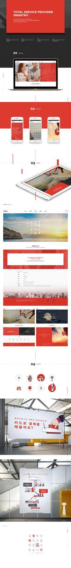 studio-jt.co.kr Website Layout, Web Layout, Layout Design, Web Portfolio, Portfolio Design, Ui Web, Screen Design, Website Design Inspiration, User Interface Design