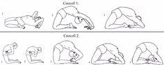 Капотасана — поза голубя  Kapotasana — pigeon pose , two option