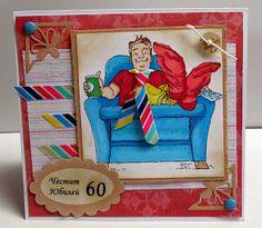moitetvorenia: Мъжка картичка