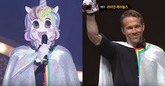 Ryan Reynolds Dresses As Sparkling Unicorn To Sing Musical On Korean Show