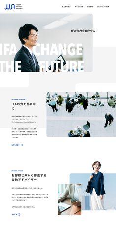 Web Design, Site Design, Landing, Layout, Japanese, Simple, Design Web, Page Layout, Japanese Language