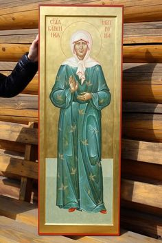 Byzantine Icons, Holy Family, Orthodox Icons, First Love, Saints, Painting, Moscow, Female, School