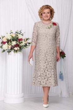 ru Ninele 2105 Source by Mob Dresses, Plus Size Dresses, Short Dresses, Formal Dresses, Elegant Dresses, Mother Of Groom Dresses, Mothers Dresses, Pretty Dresses, Beautiful Dresses