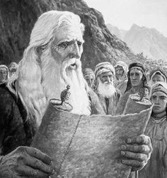 Discovering and Exploring Reverse Parallelism in the Bible