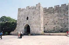 HEROD'S GATE – Herod's Gate is in East Jerusalem located on the North Wall of the Old City and leads into the Moslem quarter of the Old City. JAFFA GATE