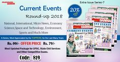 Current affairs are the most important part of your preparation for the Civil Services and other competitive exams. Pratiyogita Darpan presents Current Events Round-up 2018, a most updated package on the latest developments in National, International, Economy, Science, and much more. Buy the book today at a flat 20% off.
