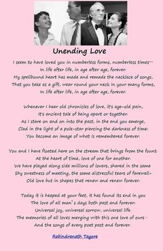 """On the evening of 20 January 1993, Hepburn died at home in her sleep.  After her death, Gregory Peck went on camera and tearfully recited her favourite poem, """"Unending Love"""" by Rabindranath Tagore."""