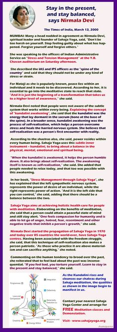 Stress management to the IAS Officers by Shri Mataji Nirmala Devi
