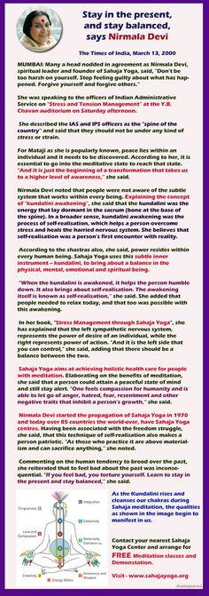 Stress management to the IAS Officers by Shri Mataji Nirmala Devi