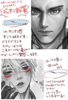 Manga Drawing Tutorials, Drawing Techniques, Drawing Tips, Digital Painting Tutorials, Digital Art Tutorial, Art Tutorials, Anime Poses Reference, Drawing Reference, Art Folder