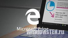 Microsoft представила RemoteEdge для Linux и Mac