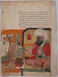 Folio from a Kalila wa Dimna, 18th century. Egypt or Syria. The Metropolitan Museum of Art, New York. The Alice and Nasli Heeramaneck Collection, Gift of Alice Heeramaneck, 1981 (1981.373.33)