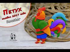 ПЕТУХ  Новый год 2017 ПОЛИМЕРНАЯ ГЛИНА  МАСТЕР КЛАСС. Ирина Иваницкая - YouTube