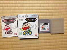 Crayon Shin Chan Game Boy Japan NTSC-J boxed set Bandai Nintendo