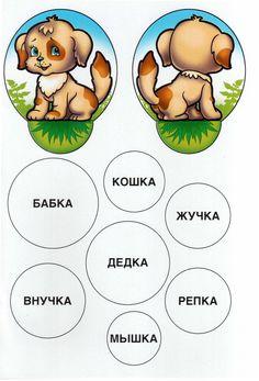 Bábszínház fehérrépa több változatban