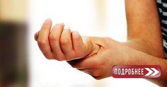 Онемение и покалывание в руках и ногах. Почему это происходит?