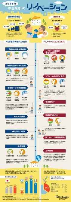 http://prtimes.jp/img/9351/3/origin/d9351-3-581352-0.jpg