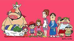 images of ハクション大魔王 | あの大魔王のしゃべり方を村上君がするのか?( ̄ ...