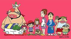 images of ハクション大魔王   あの大魔王のしゃべり方を村上君がするのか?( ̄ ...