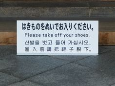 Ugly signs that destroy the atmosphere of a place are all over Japan, many of them blocking beautiful sceneries   why don't they make nice ones if they are going to be permanent anyway!? pity...