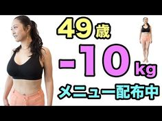7 Easy Steps to Lose Weight Naturally - Everyday Remedy Trying To Lose Weight, Reduce Weight, Medical Weight Loss, Lose Weight Naturally, Smooth Hair, Weight Loss Program, Health Fitness, Exercise, Workout
