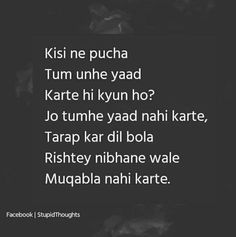Dil h isko kha smj aata h Shyari Quotes, Crazy Quotes, Hurt Quotes, People Quotes, Words Quotes, Love Quotes, Qoutes, Sayings, Mixed Feelings Quotes