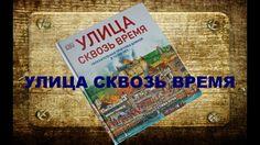 Детские познавательные книги.Издательство МИФ