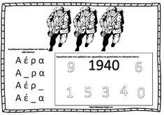 Όλα για το νηπιαγωγείο!: 28η οκτωβρίου 1940-φύλλα εργασίας School, Greek, Google, October, Greece