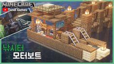 Minecraft : Motor mort Tutorial |How to Build in Minecraft Minecraft Projects, Minecraft Stuff, Minecraft Designs, Minecraft Ideas, Minecraft Architecture, Minecraft Buildings, Minecraft Wooden House, Minecraft Shaders, Building Ideas