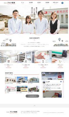 Site Design, Ux Design, Ui Website, Web Design Services, Wordpress Theme Design, Landing Page Design, Wireframe, Web Design Inspiration, Design Reference