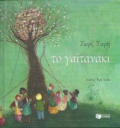 togaitanaki_cover Απόκριες Books To Read, My Books, Reading Books, Bathroom Wall Art, Beautiful Stories, Creative Thinking, Childrens Books, Fairy Tales, Literature