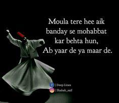 Hindi Shayari Love, Urdu Words, Broken Relationships, Dil Se, Urdu Quotes, Deep Thoughts, Beautiful Words, Infinity, First Love
