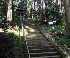 階段 Sidewalk, Places, Side Walkway, Walkway, Walkways, Lugares, Pavement